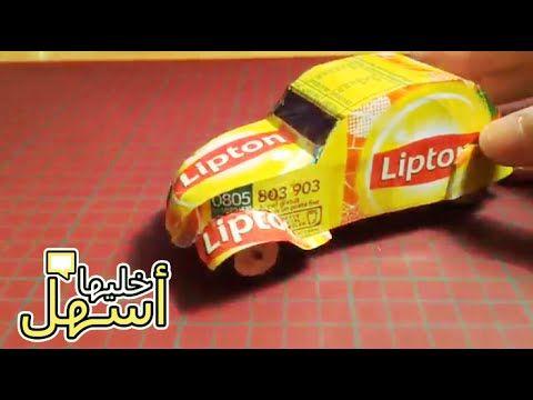 كيفية صنع سيارة لعبة من علبة مشروبات Toy Car Toys Car