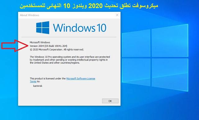 S1600 Rw E90 Windows 10 System Windows