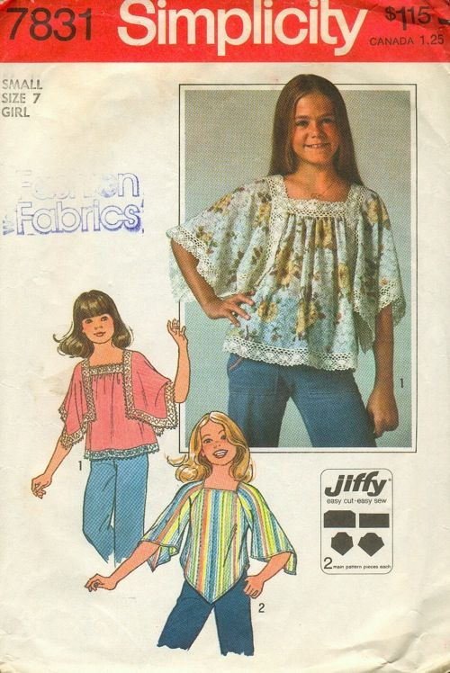 7569 Vintage Simplicity Sewing Pattern Misses Jiffy Loose Fitting Pullover Top