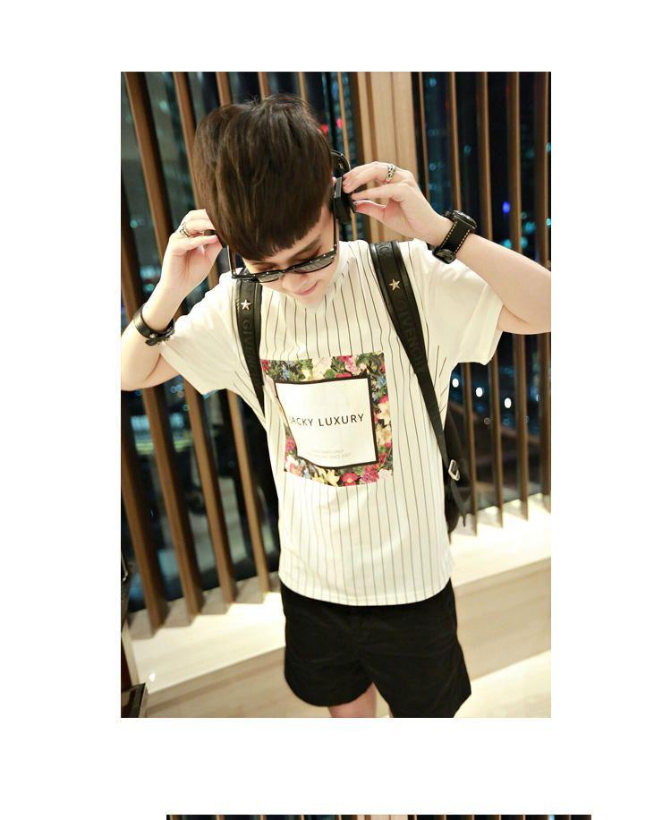 Short-Sleeve Lettering Striped T-Shirt - JUN.LEE | YESSTYLE