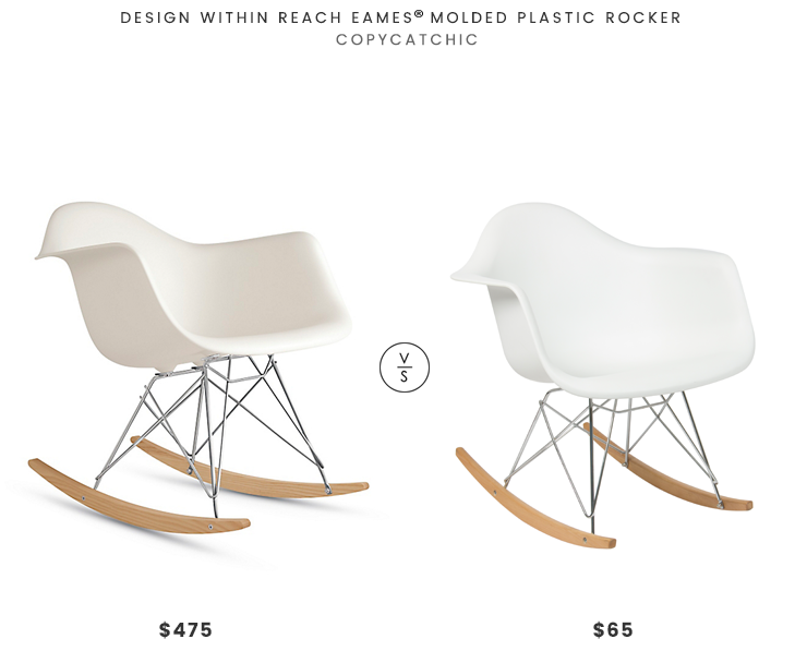 daily find plastic rocking chair eames rocker and rocking chairs