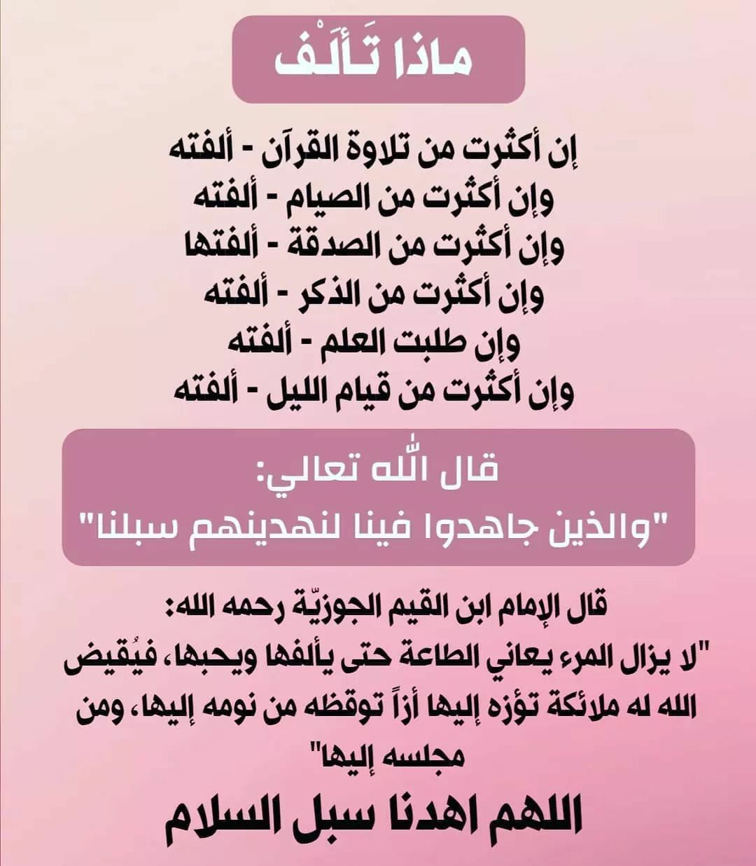 Pin By The Noble Quran On I Love Allah Quran Islam The Prophet Miracles Hadith Heaven Prophets Faith Prayer Dua حكم وعبر احاديث الله اسلام قرآن دعاء Islamic Quotes Peace Be Upon