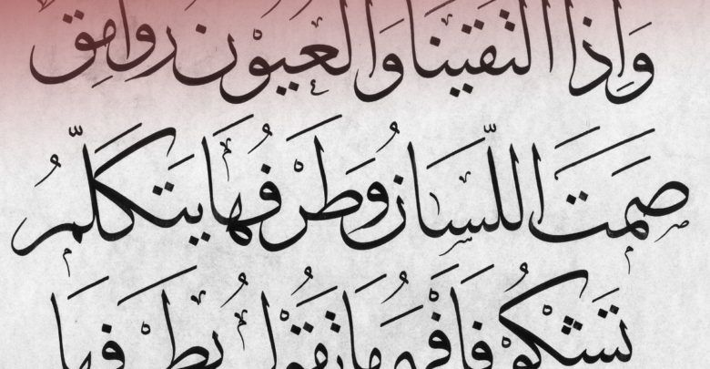 اشعار حب حزينة بالصور ومقتطفات مكتوبة مبكية Arabic Calligraphy Calligraphy
