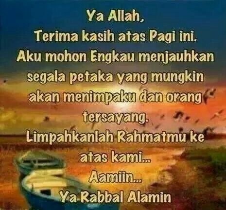Ya Allah Muslim Quotes Indonesian Quotes Salam Jumaat Quotes