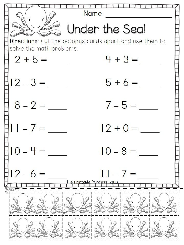 worksheets to practice addition subtraction and mixed addition   worksheets to practice addition subtraction and mixed addition   subtraction cut apart manipulatives at the bottom great for homework  morning work