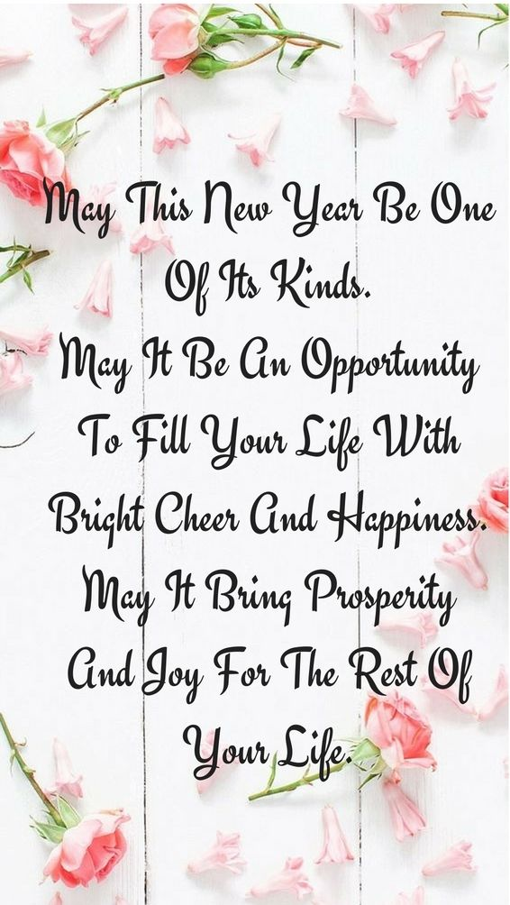 Happy New Year Photos 2017 Free Download HD with Quotes & Images ...