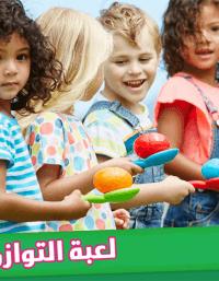 بطاقات تعليم الارقام الانجليزية للاطفال من 1 الى 20 بطاقات الارقام الانجليزية للاطفال بالعربي نتعلم Arabic Kids Islamic Kids Activities Alphabet For Kids