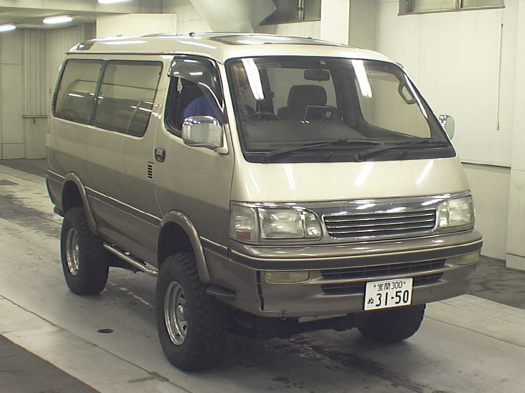 Japanese Auctions Carwebs Co Nz With Images Toyota Hiace