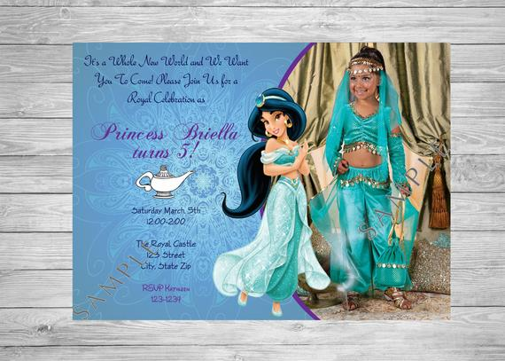 Princess Jasmine Birthday Invitation Aladdin Invitat