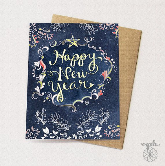 Starry Happy New Year Greeting Card Happy New Year Card Etsy In 2020 New Year Greeting Cards Greeting Card Box Happy New Year Cards