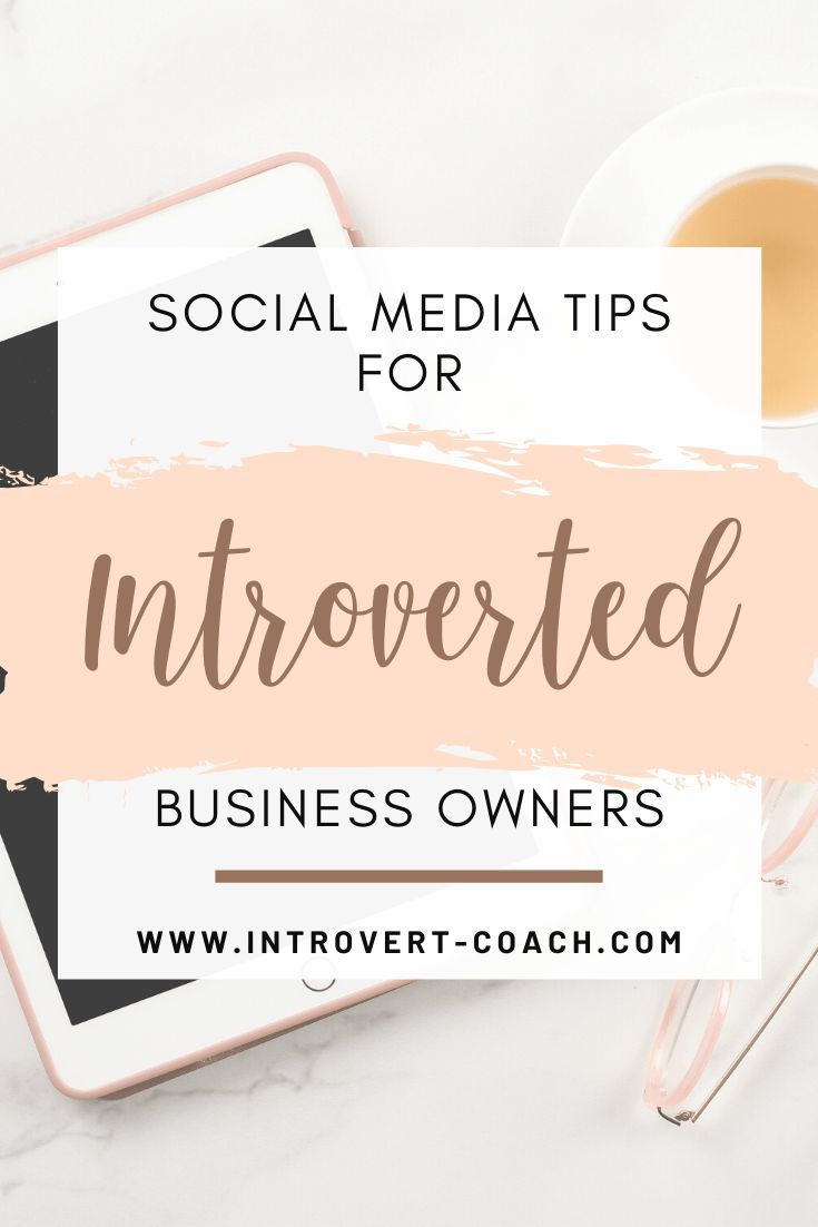 Being an introvert and a small business owner has it's challenges. Social media can be one of them! To really have success with social media, you need to be social. For an introvert that means putting yourself a bit outside of your comfort zone! #introvert #smallbusinesstips #socialmedia #socialmediatips #introverted