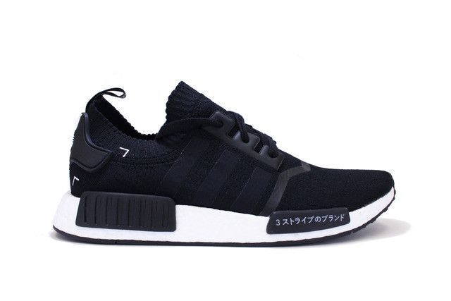 buy popular 2b9dc e6bf2 adidas Black Athletic Shoes for Men. ADIDAS NMD R1 PK JAPAN TOKYO BOOST  PRIMEKNIT BLACK WHITE NOMAD S81847