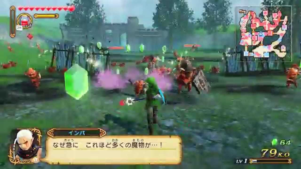 Zelda Hyrule Warriors Gameplay Footage Compilation By Famitsu With Direct Audio Awesome Soundtrack An Zelda Hyrule Warriors Hyrule Warriors Legend Of Zelda