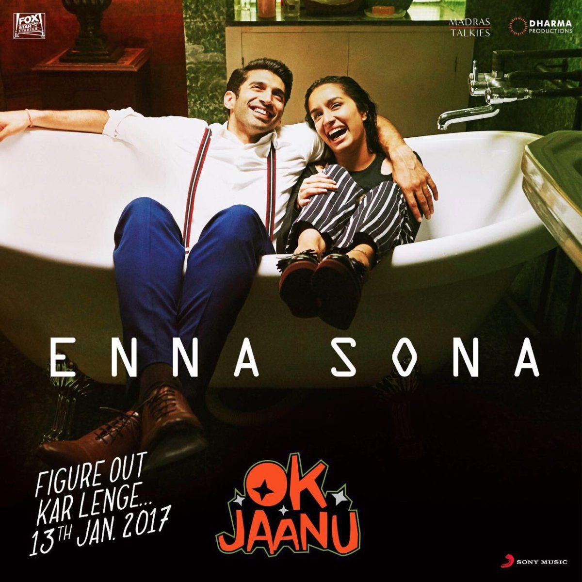 arjun marathi movie hd video song download