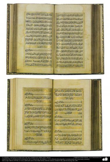 La caligrafía y ornamentación antigua del Corán; Irán probablemente Isfahán hacia 1700 dC. (9)