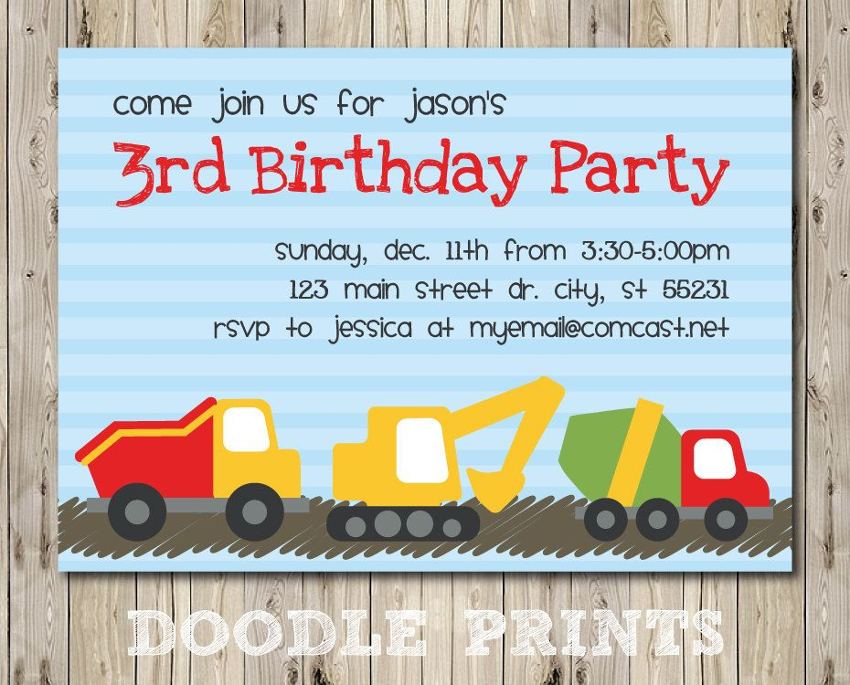 Printable Birthday Party Invitation Construction Boys Party