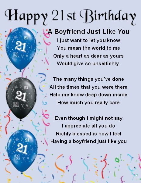 Fridge magnet personalised boyfriend poem 21st for What should i do for my boyfriends birthday