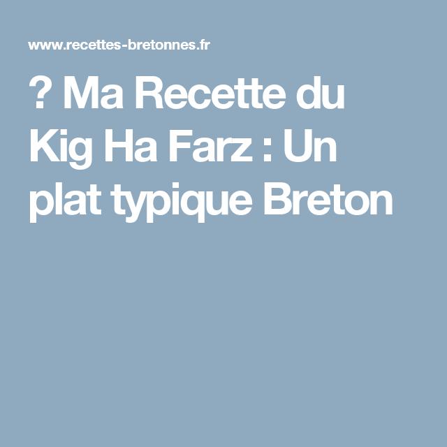 ⇒ Ma Recette du Kig Ha Farz : Un plat typique Breton
