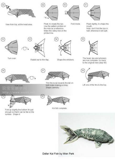 Koi money fold crafty pinterest koi origami and craft for Origami fish instructions