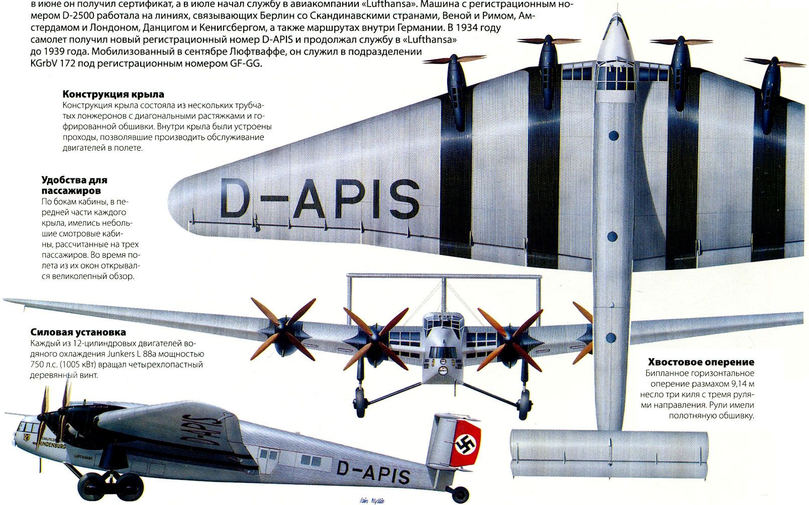 germany nazi junkers g 38 airplane illustration pinterest. Black Bedroom Furniture Sets. Home Design Ideas