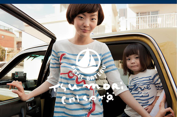Tsumori Chisato & Petit Bateau