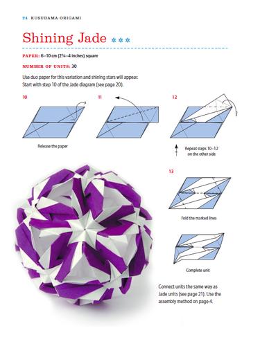 Origami Kusudama | Origami Kusudama (Maria Sinayskaya) squar… | Flickr | 500x375