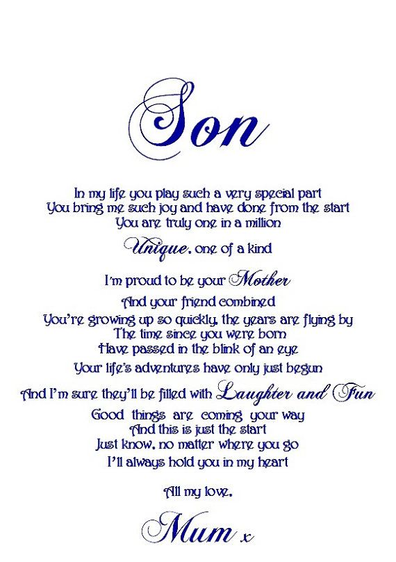 Son Gift Birthday Mother Father