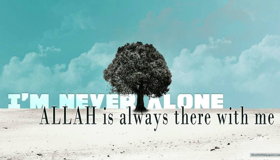 Always Islam Muslim Allah Quran Prophetmuhammadpbuh