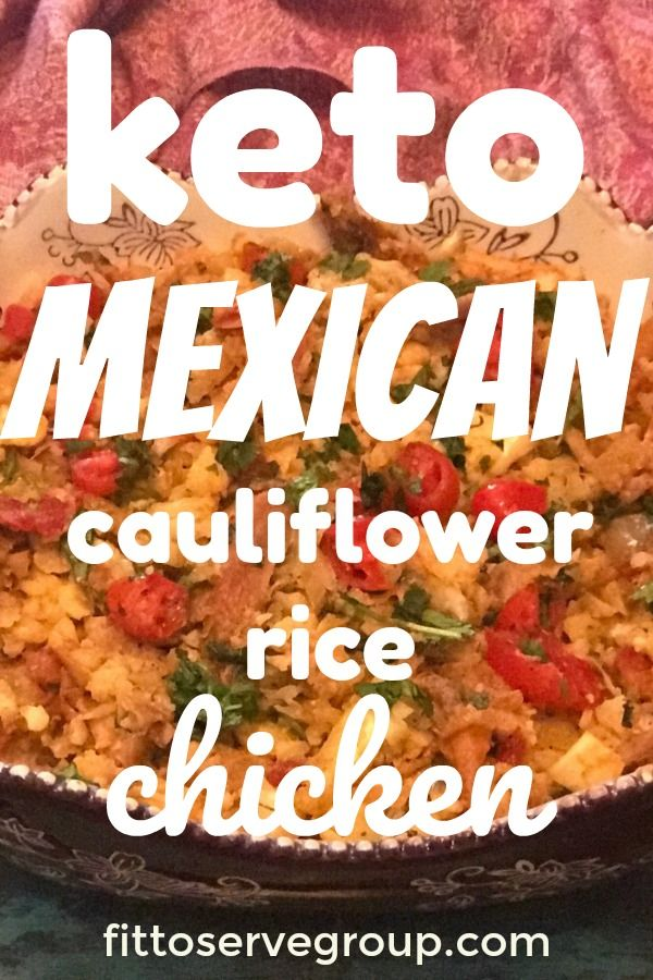 You may be missing rice on your low carb keto diet. But what if I could give you rice minus all the carbs? Well, get ready to have your world rocked b...