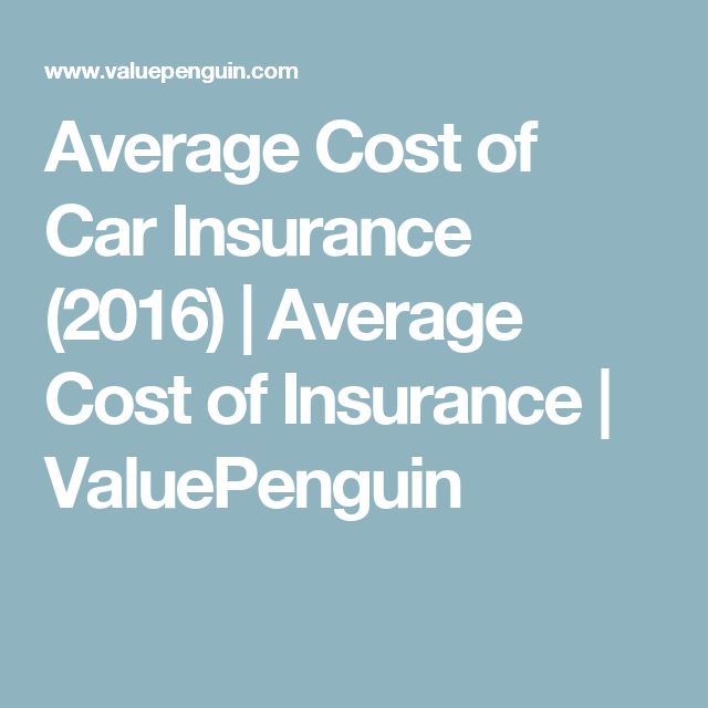 Average Cost Of Car Insurance 2016 Average Cost Of Insurance Valuepenguin Pet Health Insurance Pet Insurance Cost Car Insurance