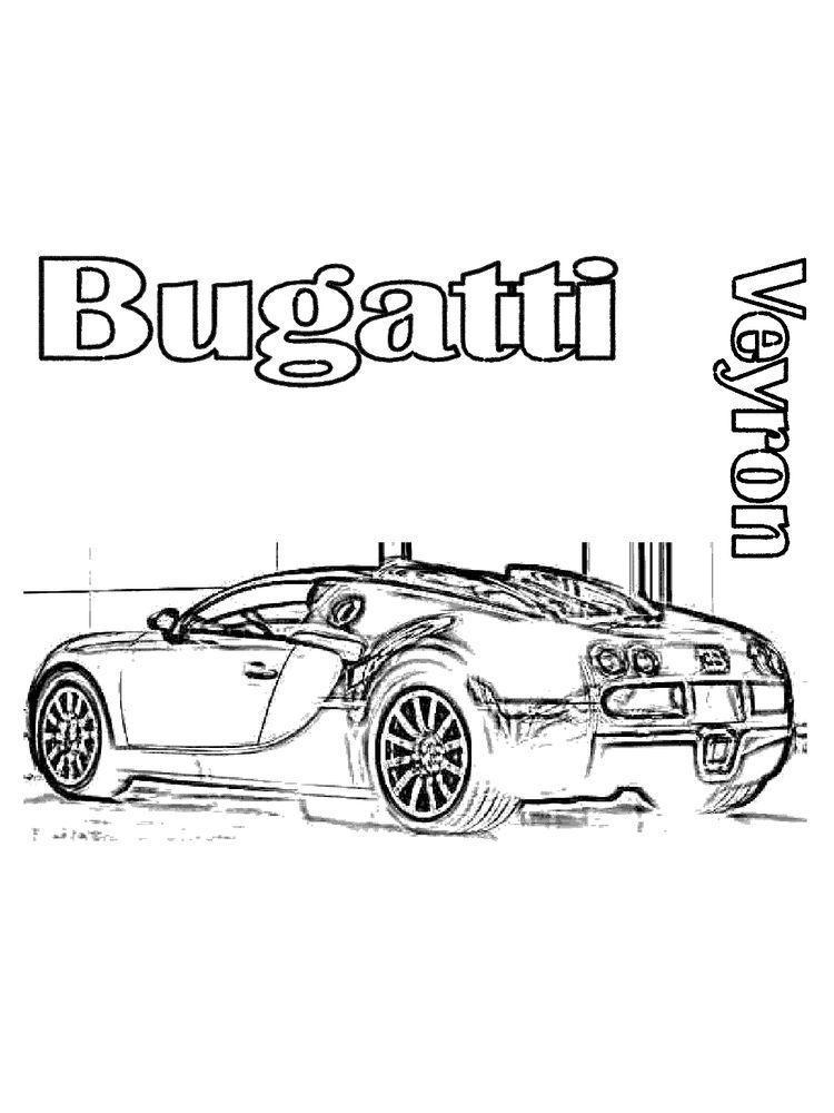 Bugatti Veyron 16 4 Coloring Pages Free Bugatti Is An Automotive Company That P Bugattiveyron Bugatti Ve In 2020 Bugatti Veyron 16 Cars Coloring Pages Bugatti Veyron