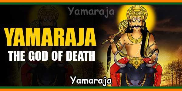 Narasimhapurana Yamashtakam Lyrics In Malayalam Yamraj Mantra