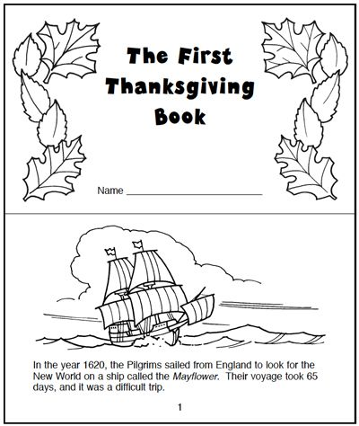 First Thanksgiving Printables First Thanksgiving Printable Book