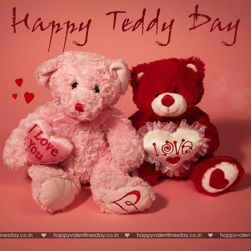 Teddy day free ecards for kids teddy day free ecards for kids happy valentines day greetings happy valentines day messages happy valentines day gifts happy valentines day m4hsunfo