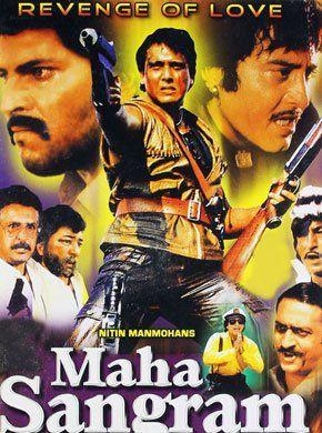 Maha Sangram Hindi Movie Online Vinod Khanna Govinda Madhuri Dixit Amjad Khan Kiran Kumar Aditya Pancholi And Shakti Kapoor Directed By Mukul Anand