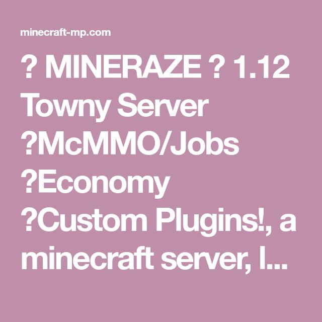 PLUGINS MINECRAFT 1 12 2 - Pourquoi faire un serveur en 1 12