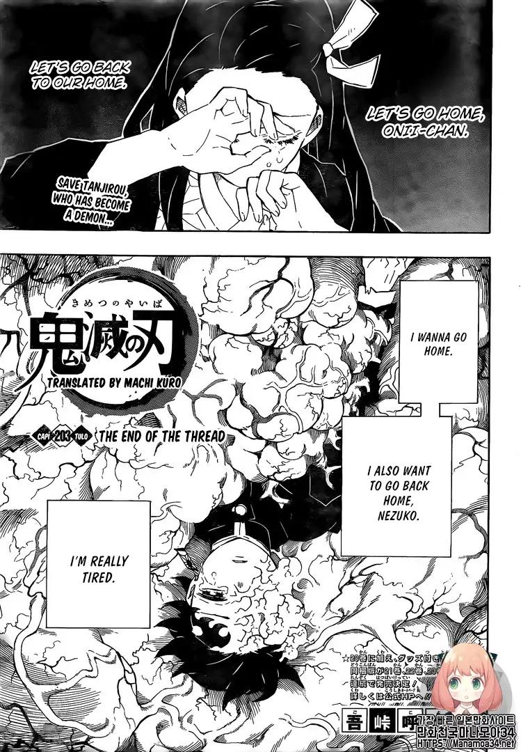 Demon Slayer Kimetsu No Yaiba Chapter 203 Demon Manga Rock Manga To Read