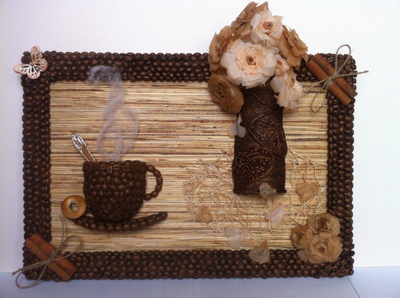 Картинки мастер класс из кофе