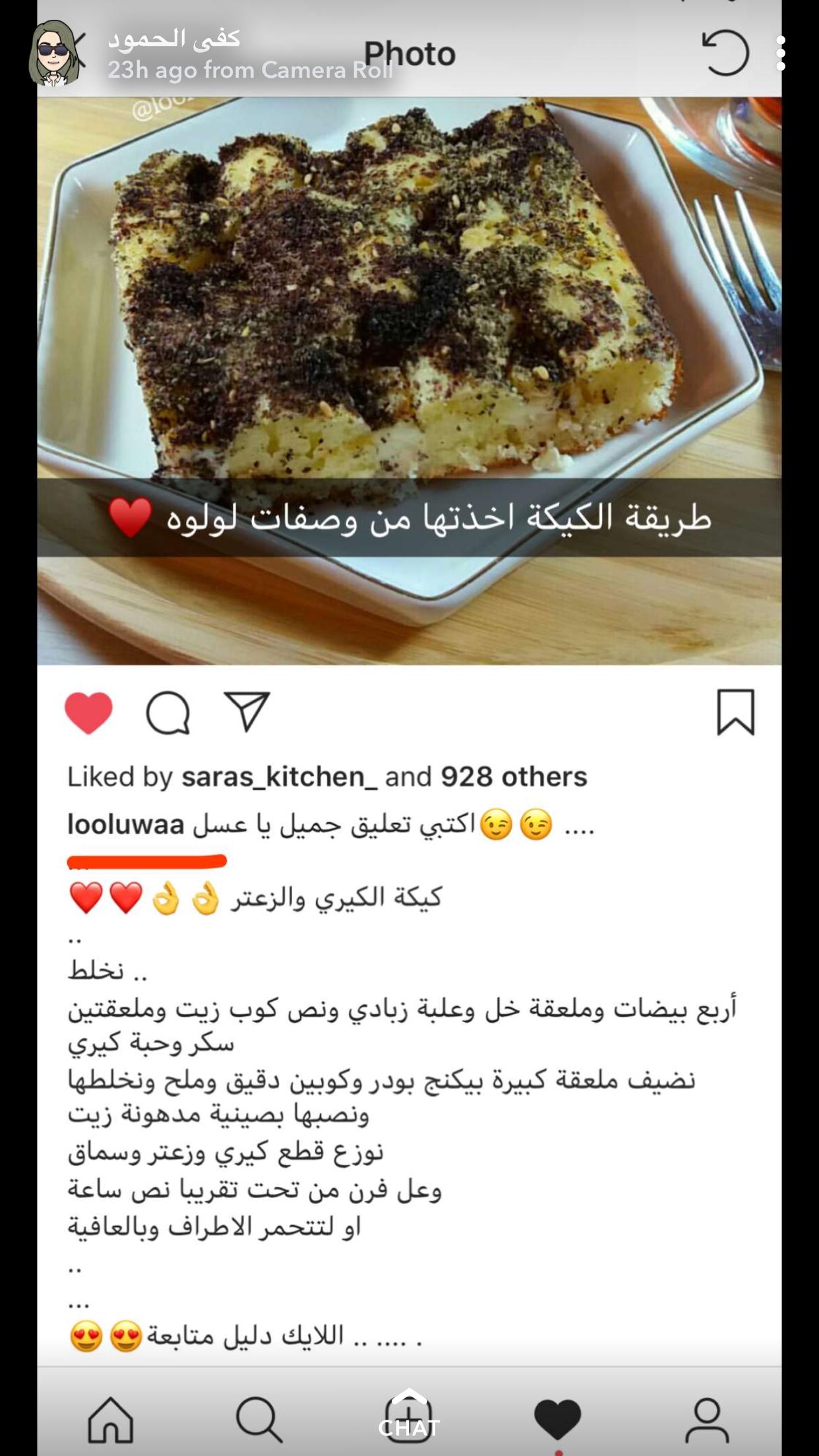 Pin By Maryam Alali On كيك Arabic Sweets Delicious Desserts Arabic Food