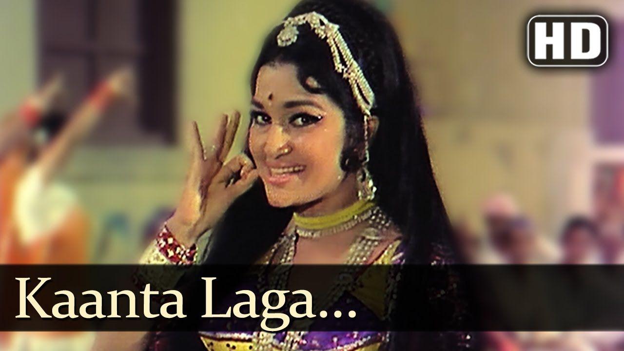 Kaanta Laga Bangle Ke Peechhe Samadhi Songs Asha Parekh Lata Mang Lata Mangeshkar Lata Mangeshkar Songs Old Bollywood Songs
