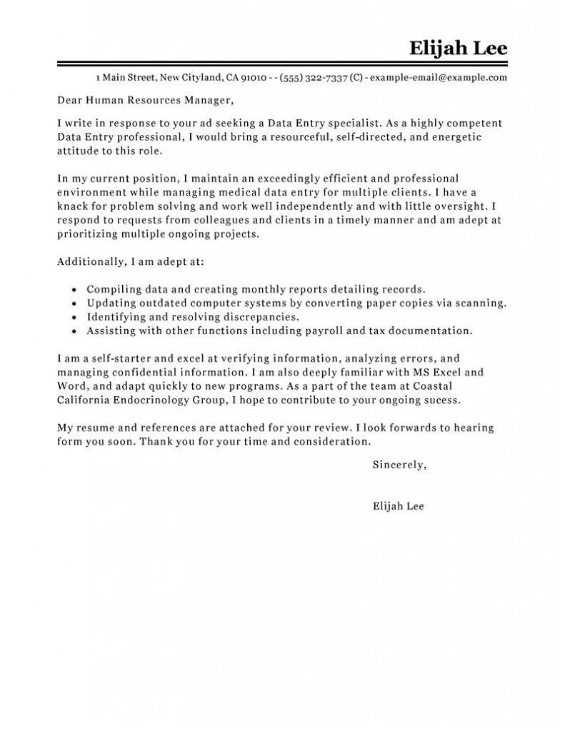[ Leading Professional Data Entry Cover Letter Examples Amp Resources  Increase Rent Image Sample For ]   Best Free Home Design Idea U0026 Inspiration