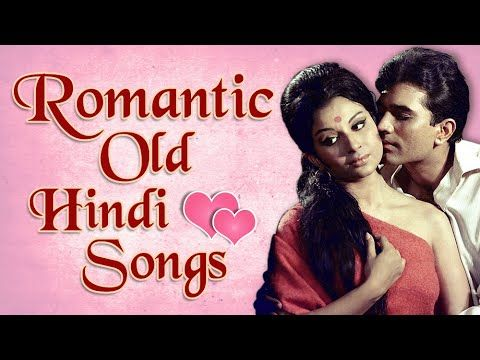 Best Of Romantic Old Hindi Songs Jukebox | Roop Tera Mastana And Other E...