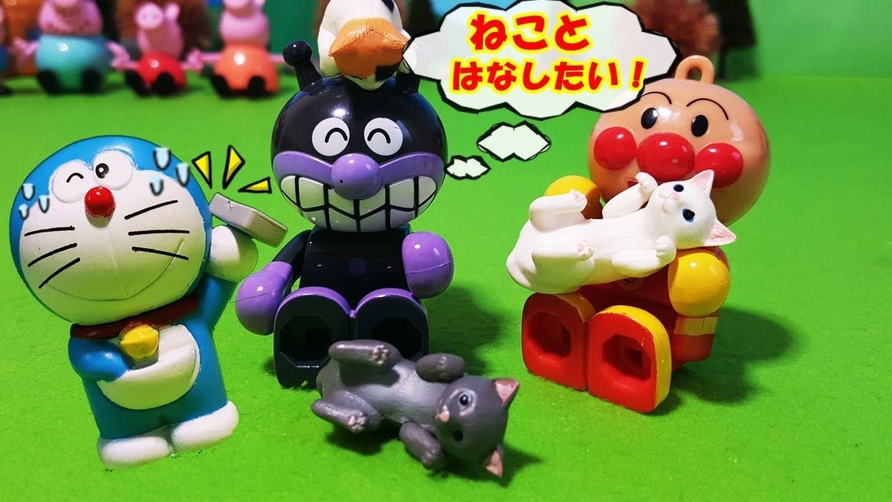 Doraemon 3d Animation ドラえもんアニメおもちゃほんやくこんにゃく