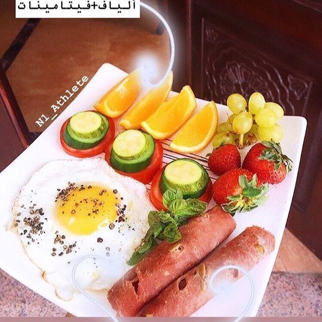 طبقك بشكل متوازن  . . #سعرات #اكل_صحي #فطور #رشاقه_للابد #فتنس #food #calories #healthey #breakfast...