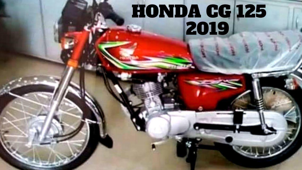 125 Honda 2019 New Model Concept From Honda Cg 125 2019 On Pk Bikes Youtube Inside 125 Honda 2019 New Model Honda Honda Bikes Honda 125