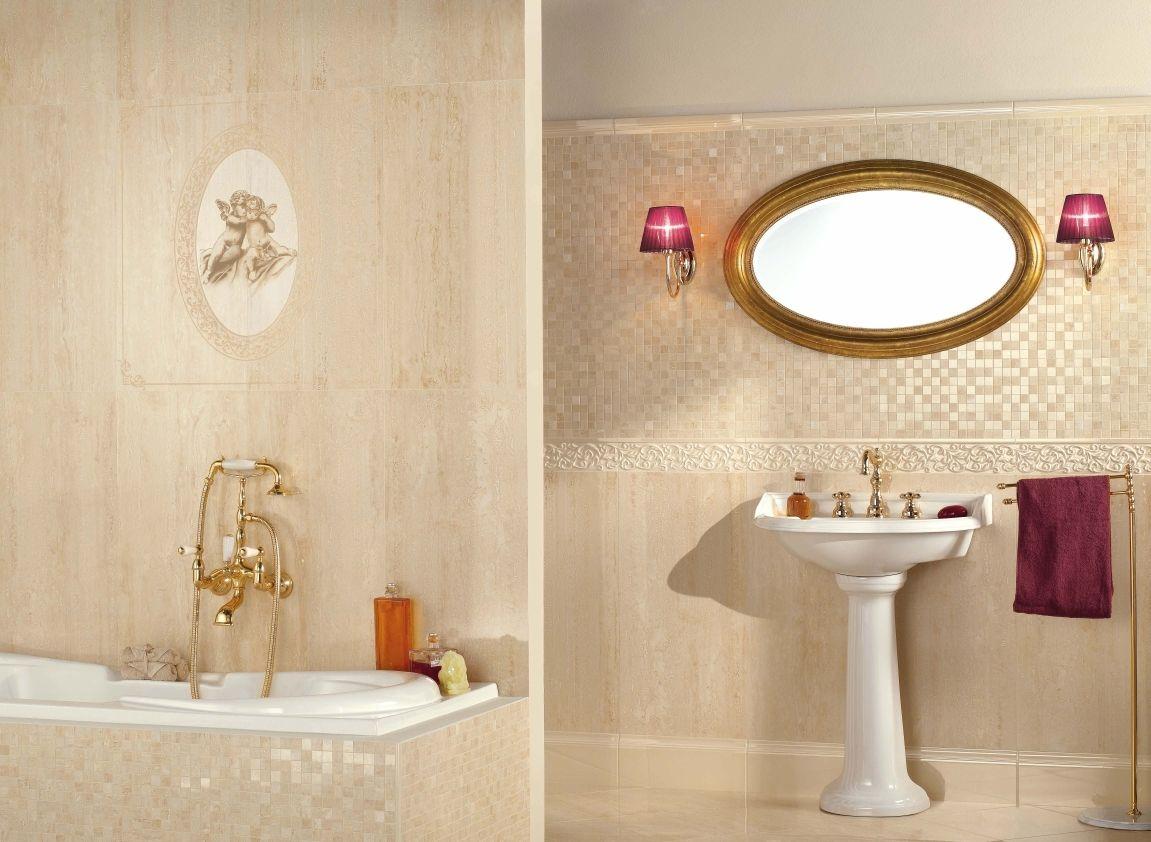 Selection Rivestimenti effetto marmo - Travertino  #gres #EffettoMarmo #MarbleLook #CeramicsOfItlay