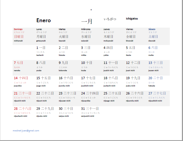 Calendario Japones.Calendario De Pared Japones Espanol 2019 150 00 Idiomas