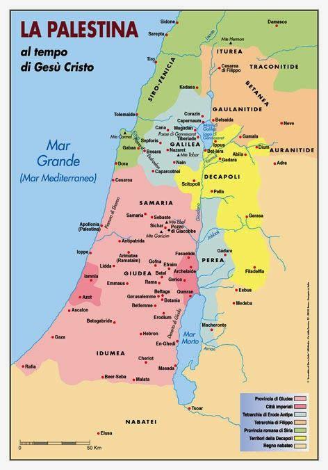 Cartina Politica Palestina.Religionereligioni La Palestina Al Tempo Di Gesu Cartina L Insegnamento Della Religione Educazione Religiosa Gesu