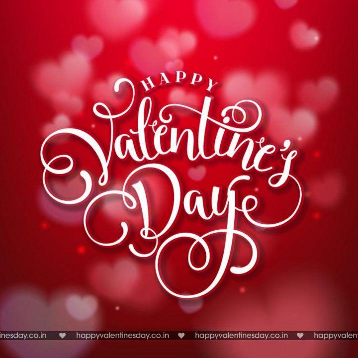 Valentine Day Messages Happy Valentines Day To You Valentine Day