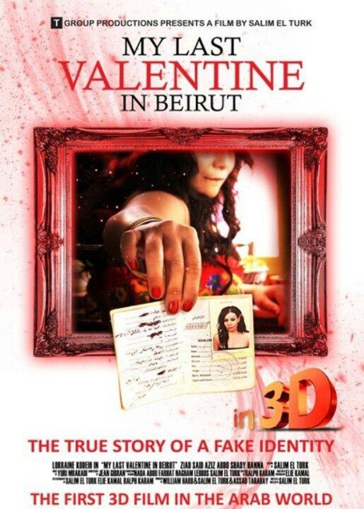 My Last Valentine In Beirut Movies To Watch Pinterest Movies